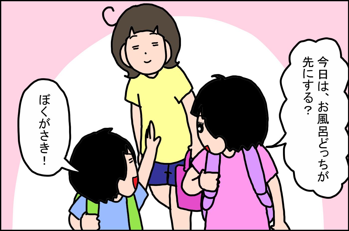 """""""帰宅してお風呂""""の流れが定着"""