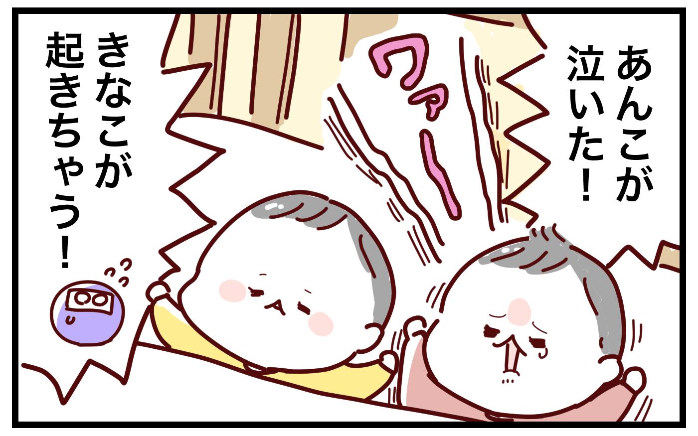 双子の赤ちゃんの寝かしつけ。一人が泣いたら、もう一人も起きちゃう!?
