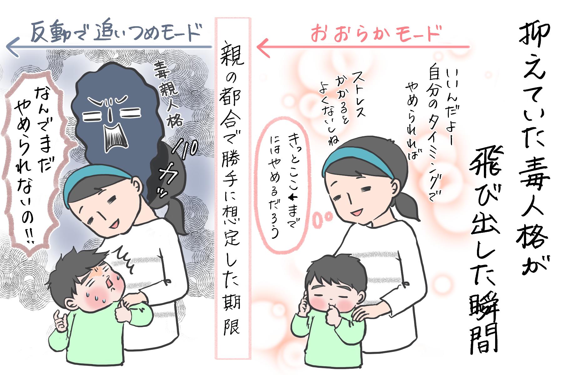 (イラスト4)