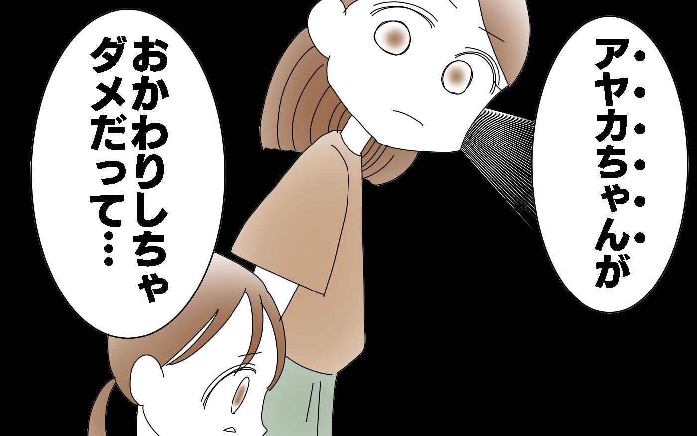 双子を授かっちゃいましたヨ☆