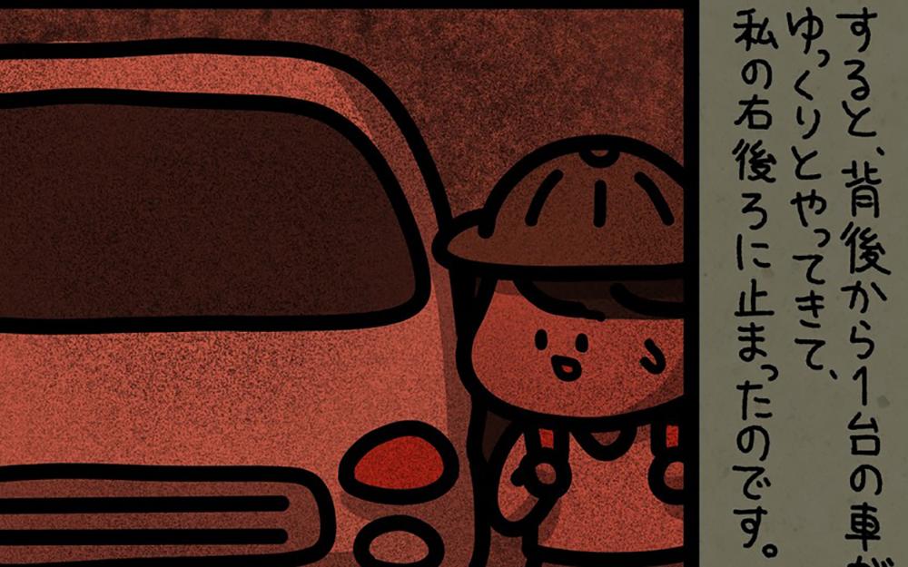 【ゾッとする話】小学生に近づく車…危機感を持った少女の素晴らしい行動とまさかの結末