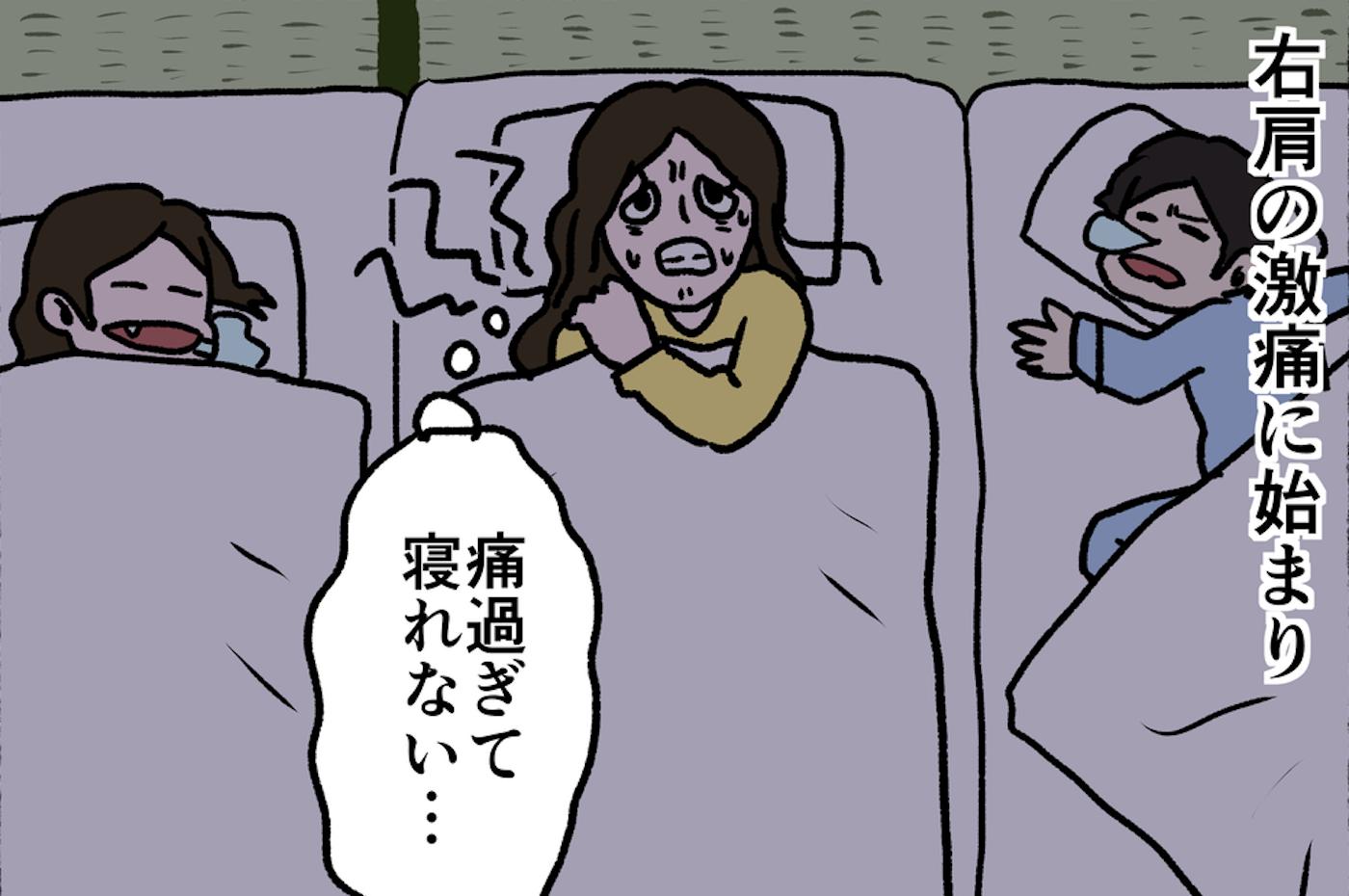 さまざまな不調に襲われる母 病院に駆け込むも診断結果は原因不明