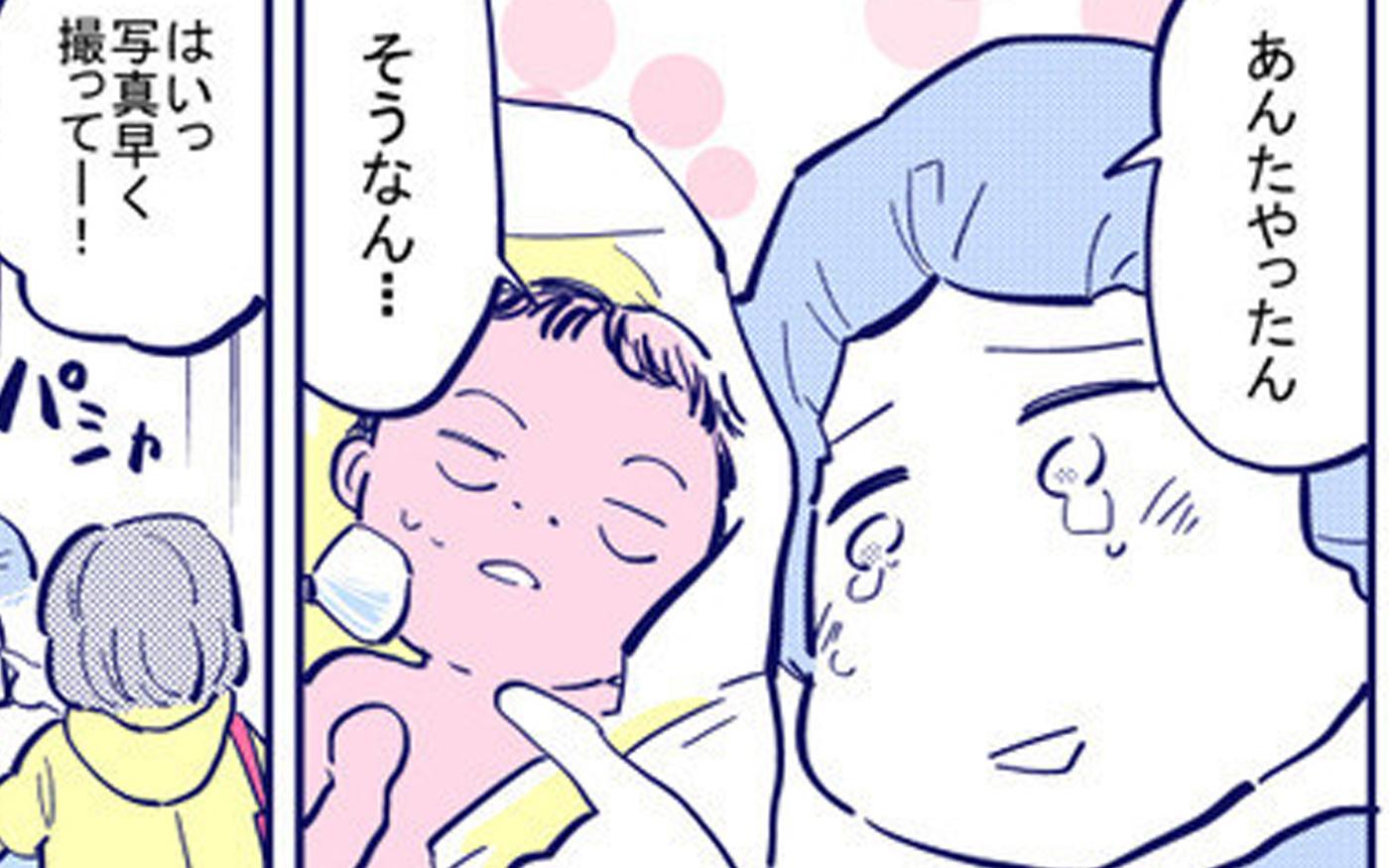 赤ちゃんと感動の初対面…! しかしすぐにNICUのある病院へ運ばれることに