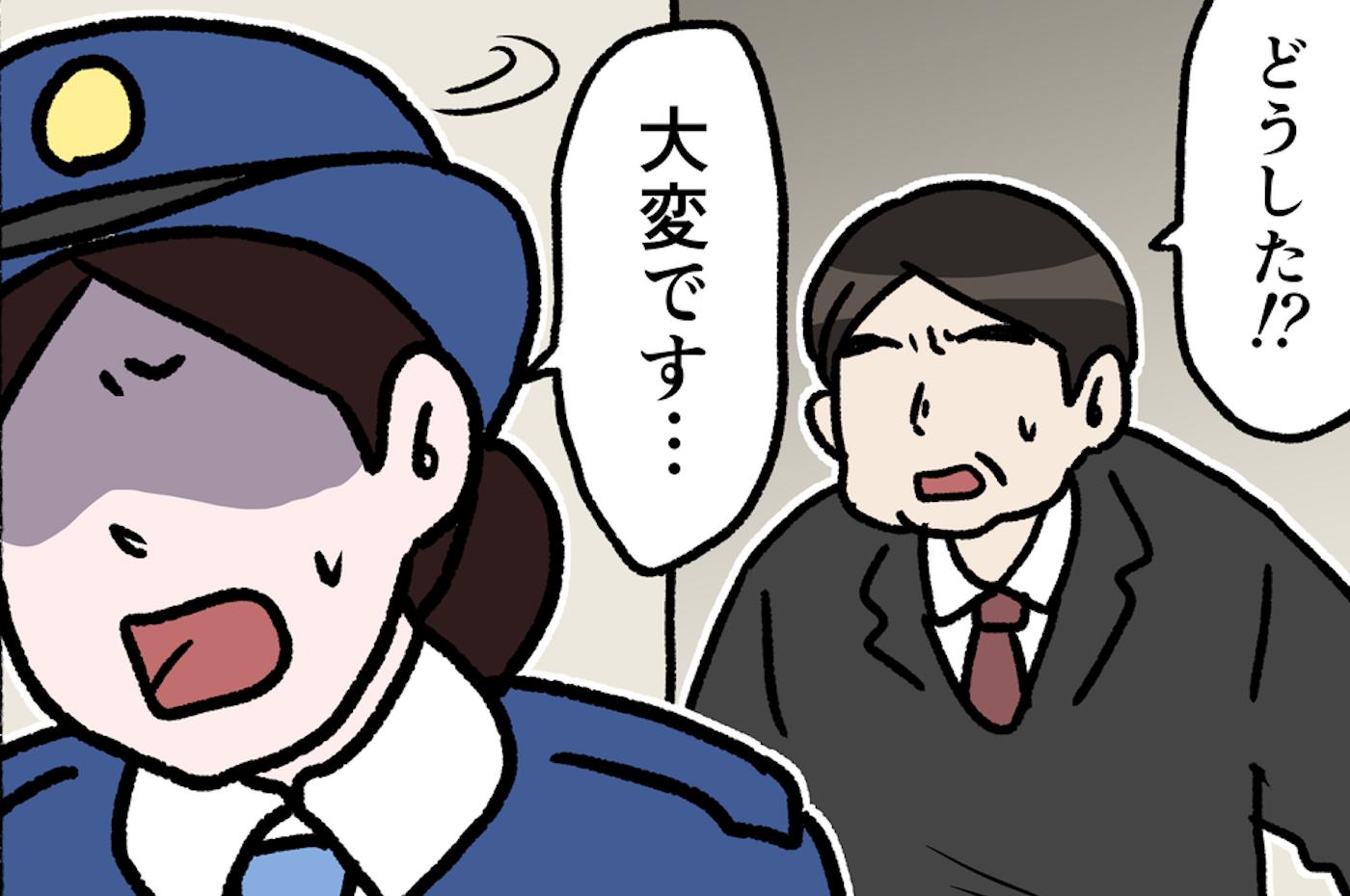 警察署から母が逃亡! 警察官を振り切り抵抗するけれど…