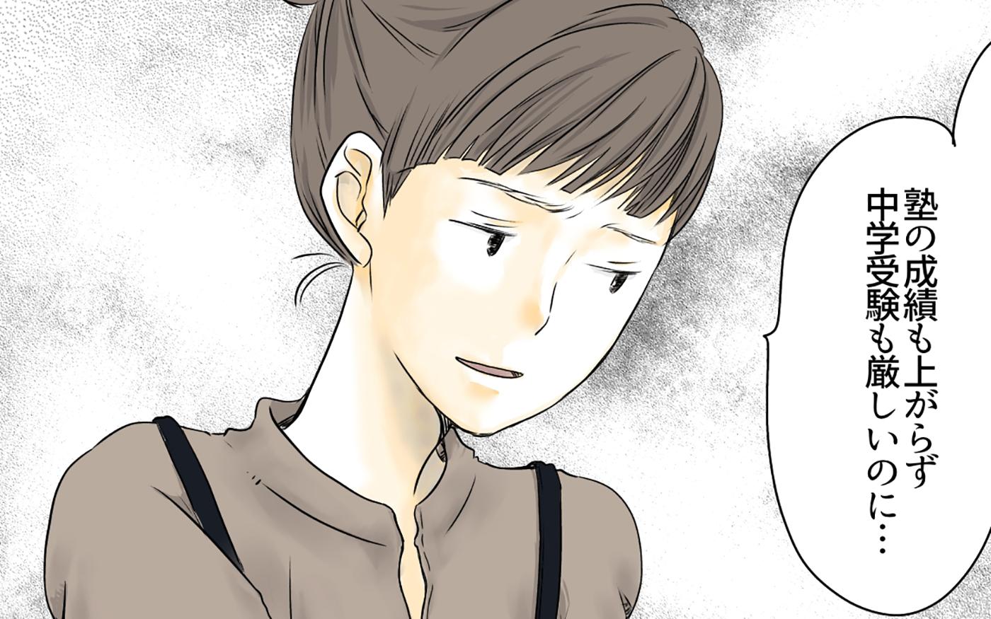 不安を聞いてほしかった…母が抱えた苦悩/子どもを追い詰める親・由井家の場合(4)