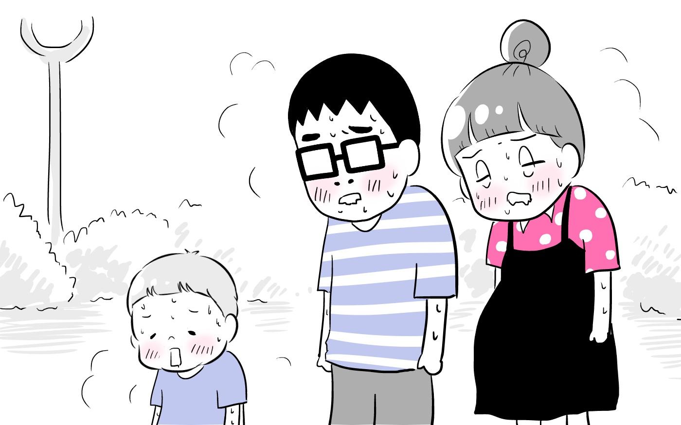 夫婦のじかん大貫ミキエの芸人育児日記