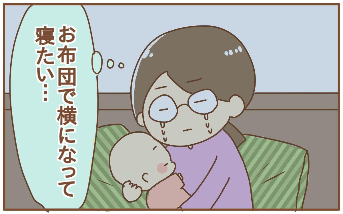 良妻賢母になるまでは。