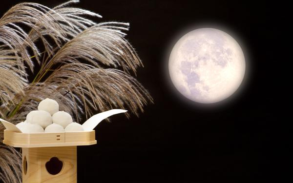 中秋の名月は劇的運気アップのチャンス! 願いごと別、ムーンパワーの取り入れ方