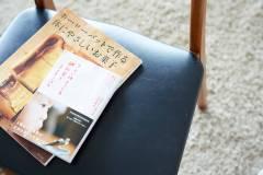 """""""何気ない自分の時間"""" をつくること  【やさしいママのヒミツ】 #01 赤木真弓さん <前編>"""