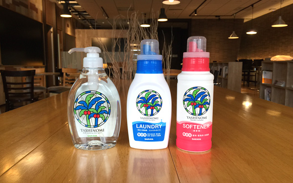 サラヤ ヤシノミシリーズの洗剤、洗たく用洗剤、柔軟剤