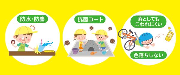 安全インストラクターが伝授! 子どもの「安全力」を高める親子のコミュニケーション術