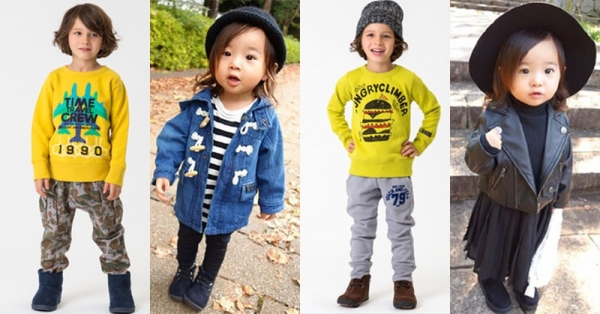 f7736e013e5b4 子供服ブランド人気15選・男の子も女の子もおしゃれ度UP ウーマンエキサイト
