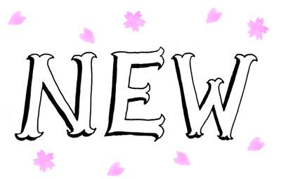 【軍地彩弓コラム#06】春だから、 新しい服、新しい自分