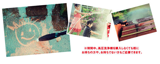 子どもが参加したくなる! 宇高有香さん流「親子で一緒におうち掃除」を楽しむコツ
