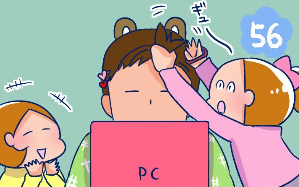 パパ、双子にされるがまま【双子を授かっちゃいましたヨ☆ 第56話】