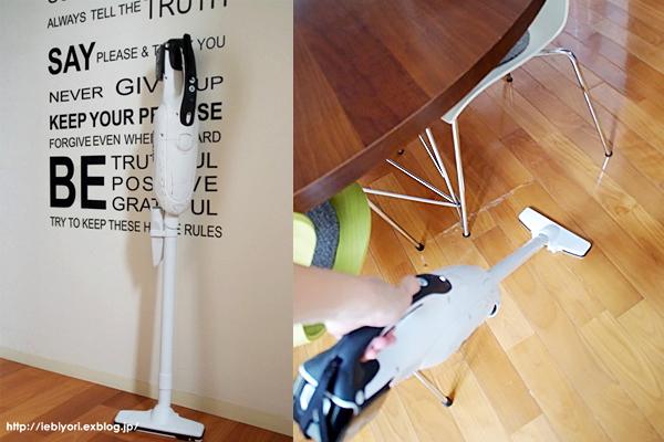 マキタ掃除機がブログで人気! コスパ最強のコードレス掃除機をレビュー