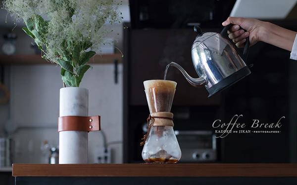 癒しのコーヒー時間には、憧れの「ケメックス」を
