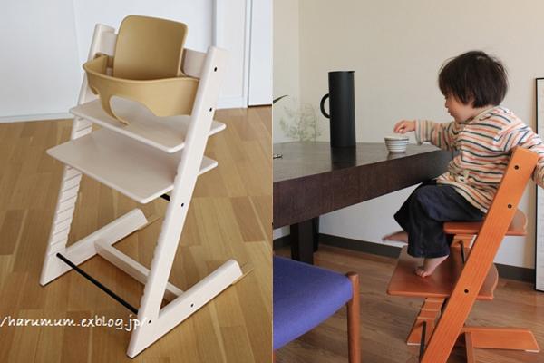 食事がもっと楽しくなる! 子ども椅子「トリップトラップ」が人気のワケ