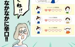 木村拓哉と工藤静香はどんなパパ・ママ? Kōki,や子どもからどう見える?
