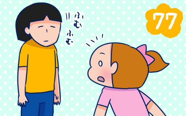 子どものケンカ、親はどうするのがベスト?