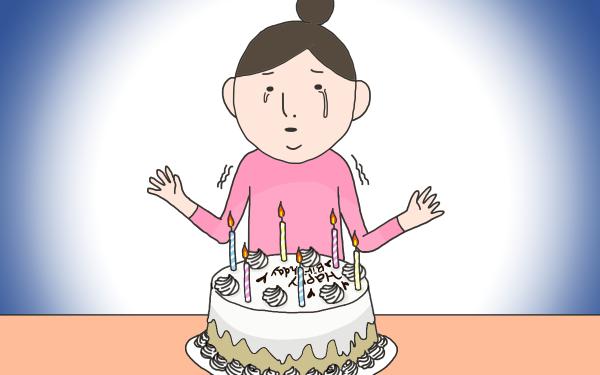 流産。誕生日ケーキを前に泣いた日