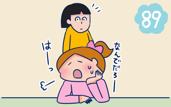友達関係で悩んだら…「天使の発想」に感動!(涙)