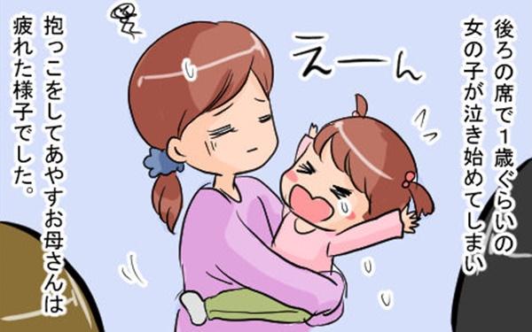 ファミレスで泣きわめく赤ちゃんへ。娘4歳の無邪気な一言
