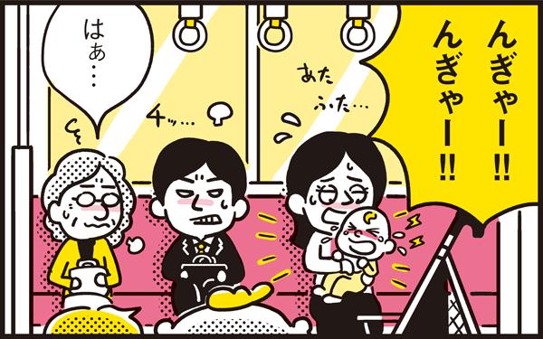 電車の中で赤ちゃんが泣いてしまったとき、周囲も当事者もできることって?