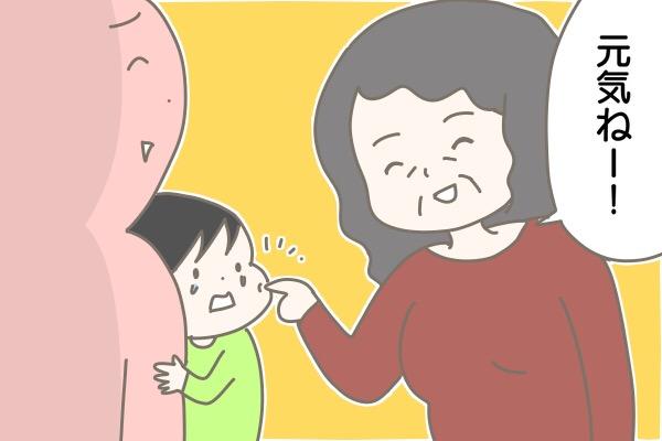 赤ちゃんを泣き止ませるのに必死で気づかなかったこと【産後太りこじらせ母日記 第10話】