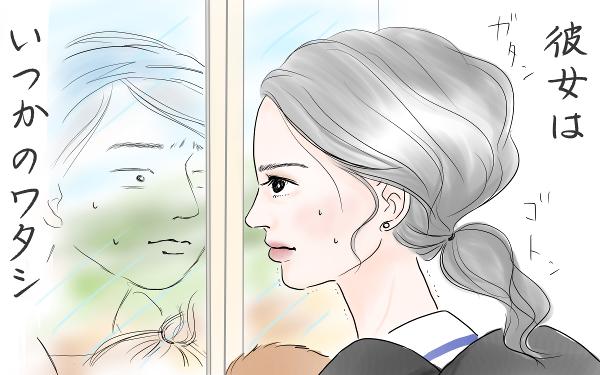 電車で見かけた、緊張と不安で張り詰めているママへ