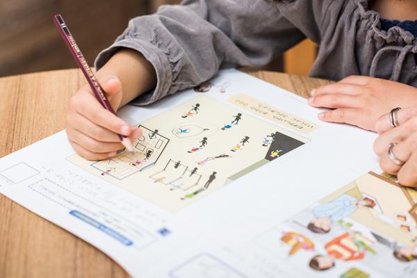 これからの小学生の勉強はどう変わる?! 年長からスタートできる「考える力」の身につけ方