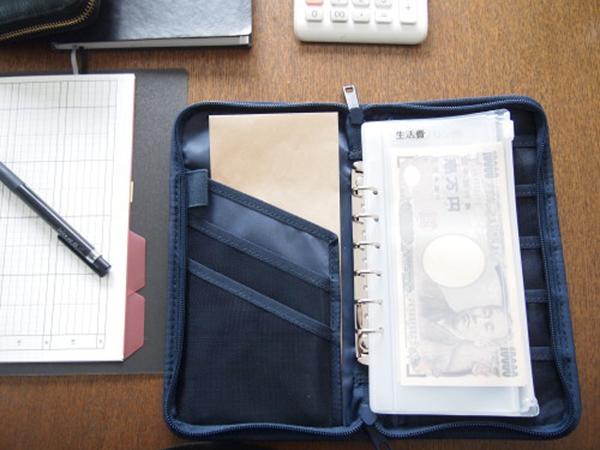 無印の「パスポートケース」が家計管理にぴったり! ムリなく続けられると大評判