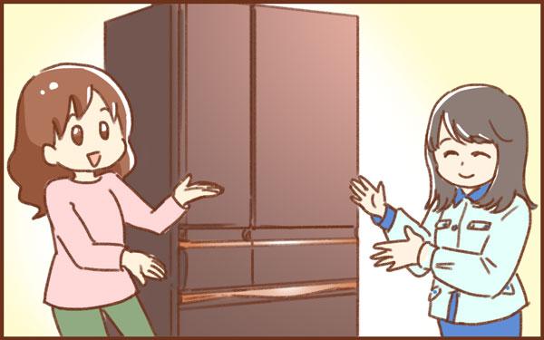 ごはん作りがツラい人必見!ごはん作りをラクにしてくれる冷蔵庫を体験してみた【みつ&みの すくすく兄弟劇場 第5話】