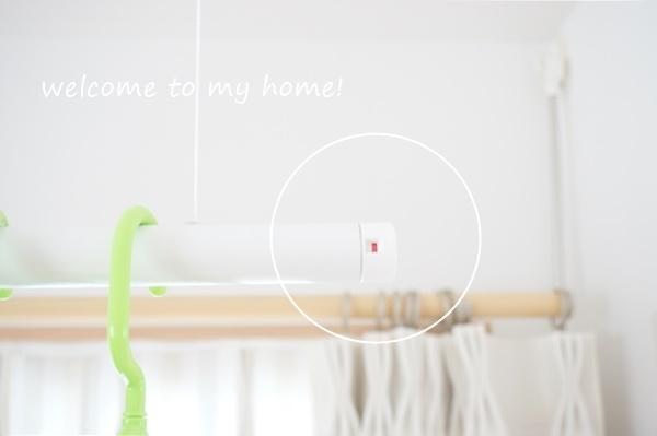 みんなの「部屋干し」事情 生活感が出にくいスマートなアイテム3選