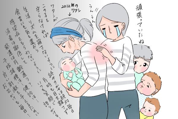 令和は良き時代になりますように! 「令和ママ」に送る子育て川柳【笑いあり涙あり 男子3人育児 第40話】