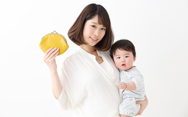 働き方で「妊娠出産でもらえるお金」が変わる! 損せず確実にもらうために【完全版! 妊娠・出産のお金 2019年度版】