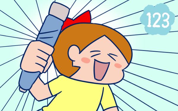 初めての折り畳み傘にはしゃぐ娘、「なるほど!」な父の一言