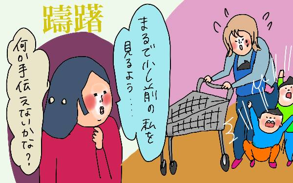 子育ては謝ってばかり…ママが1人で頑張りすぎないためには?