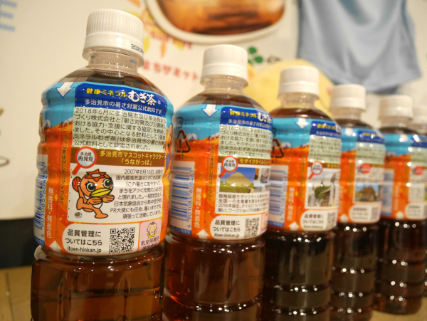 """日本一アツいまちに学ぶ! """"涼活""""に効くアイデアや飲み物とは?"""
