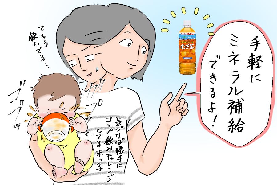 夏本番! 子どもが汗をかいたら注意すべきことを医師に聞いてみた【笑いあり涙あり 男子3人育児 第45話】