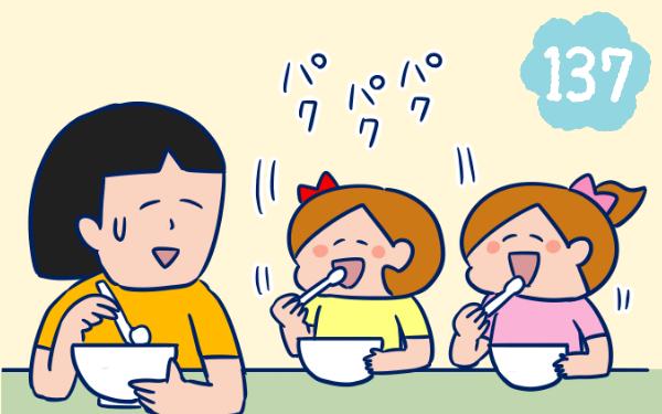子育て中の食事ダイエットが難しい意外な理由とは?
