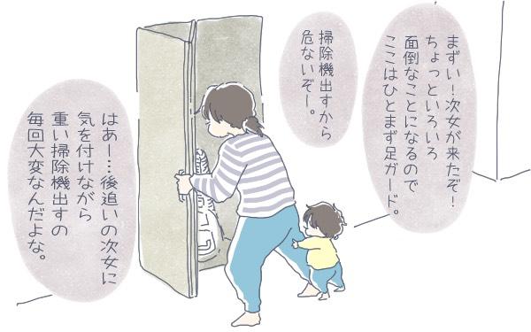 掃除のストレスから解放! ママの気持ちがラクになる「ZUBAQ」を体験してみた【チッチママ&塩対応旦那さんの胸キュン子育て 第52話】