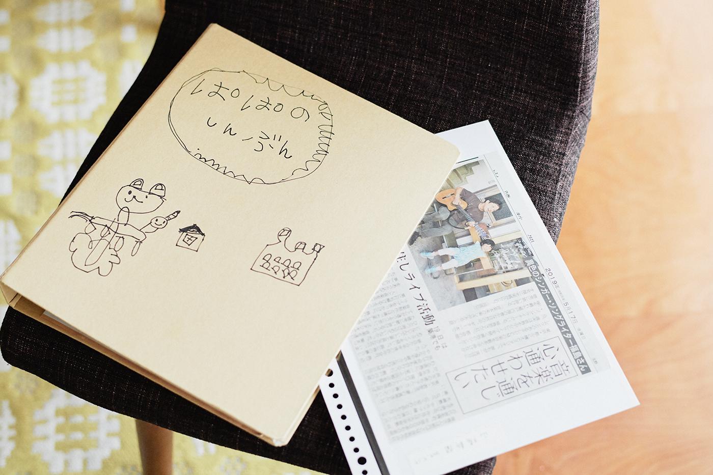 """二拠点暮らしの家族のかたち  """"ひとりでしない"""" 直島の子育て  #26 福島真希さん"""