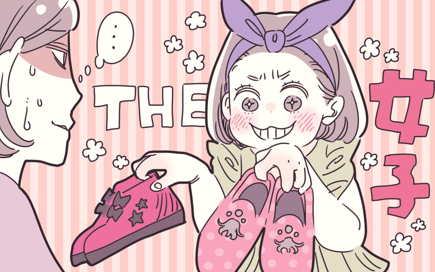 成長の早い小学生の靴選び、気になるお悩みを靴のプロに聞いてみた!【子育ては毎日がたからもの☆ 第86話】