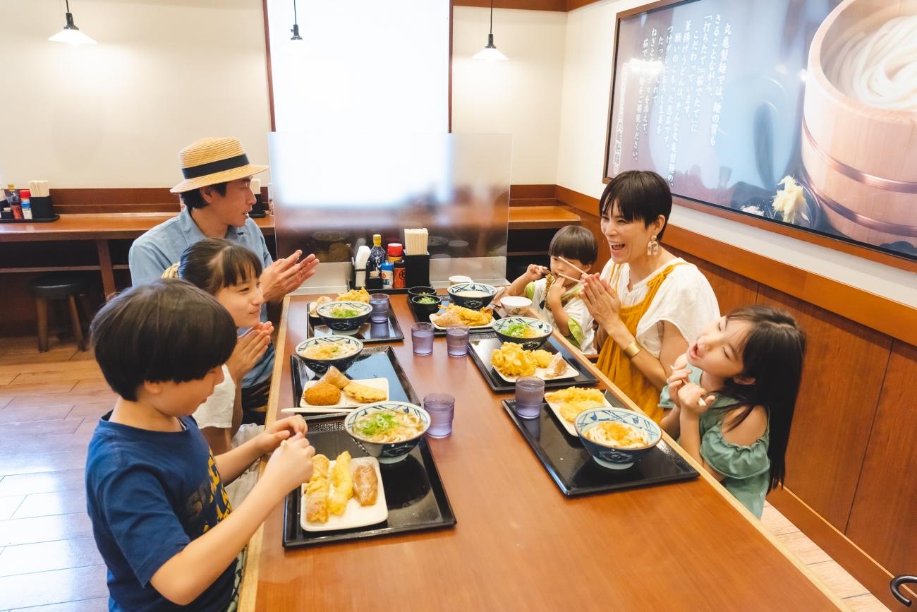 もちもち・ちゅるん! 料理作りに疲れたら、家族みんなでおトクな「打ち立てうどん」を食べにいこう!