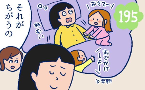 ぽんぽん家の2歳差育児
