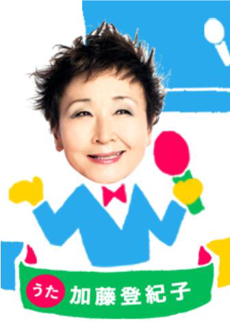 寿司が踊って似顔絵に?! お祝いムービーが作れる「ハッピーバースシー」&ダブルで寿司ゲットキャンペーン実施中