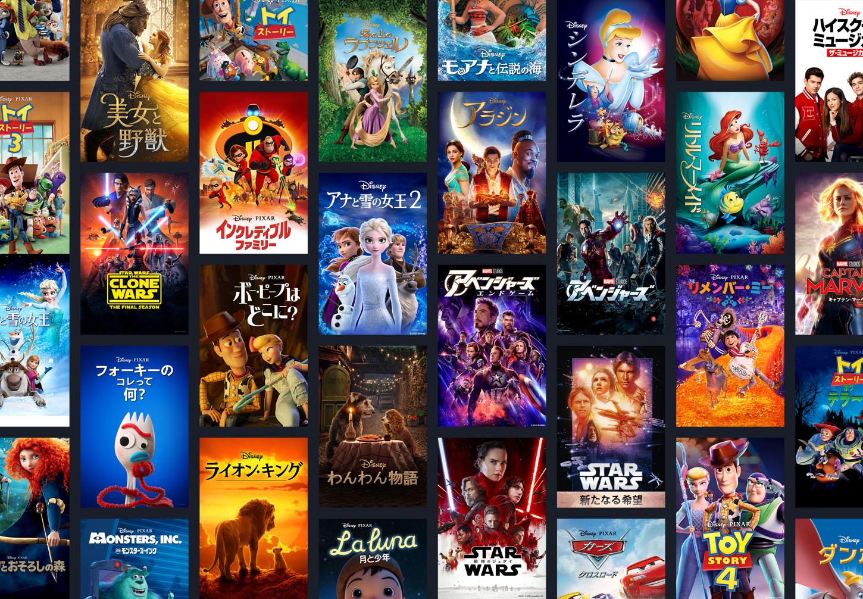 家族みんなでディズニー沼!「おうち映画館」で魔法のような毎日を【ふたごむすめっこ×すえむすめっこ 第69話】