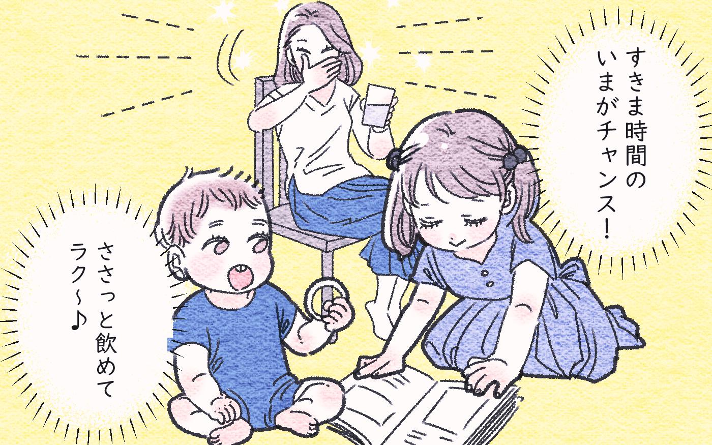 しみにドキッとしたらインナーケアの始めどき!多忙なママの飲むしみケアって?