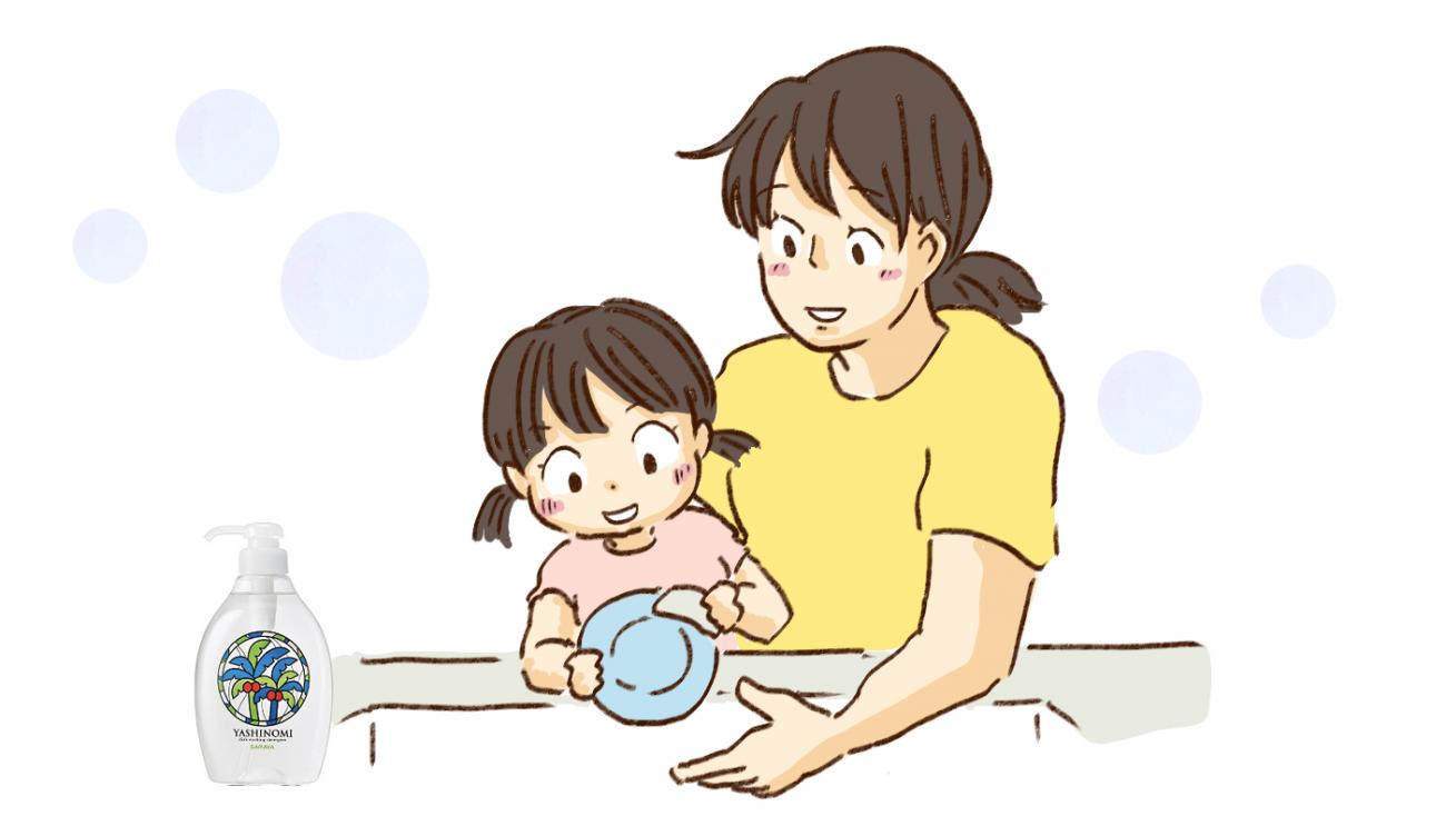 「おかあさん、あたしもお皿洗うのやりたい」…そんな娘の手肌と未来を守りたい!【チッチママ&塩対応旦那さんの胸キュン子育て 第93話】